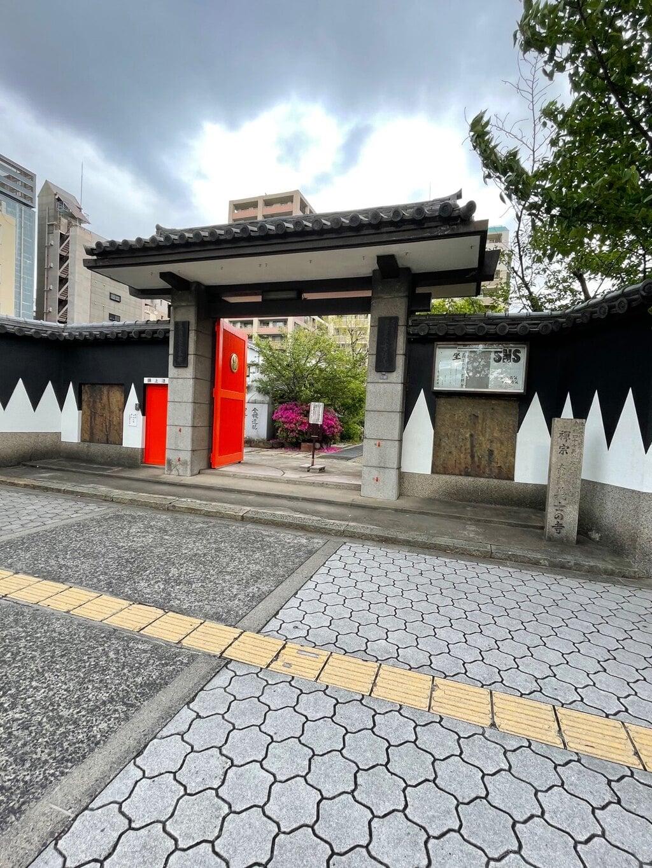 吉祥寺の山門
