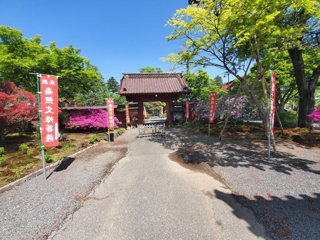 妙徳寺の山門