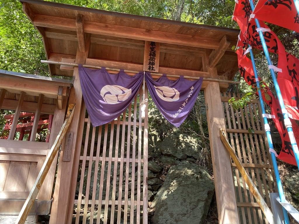 巖室神社(静岡県)