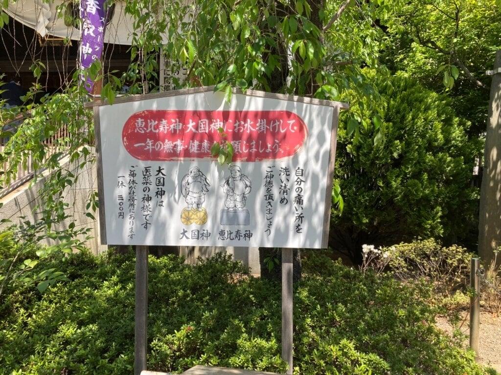 亀戸香取神社の建物その他