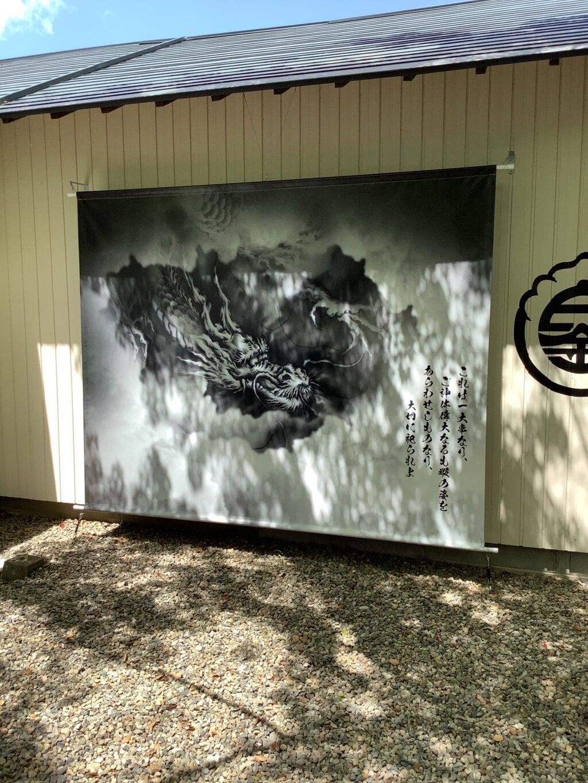 若宮神明社の芸術