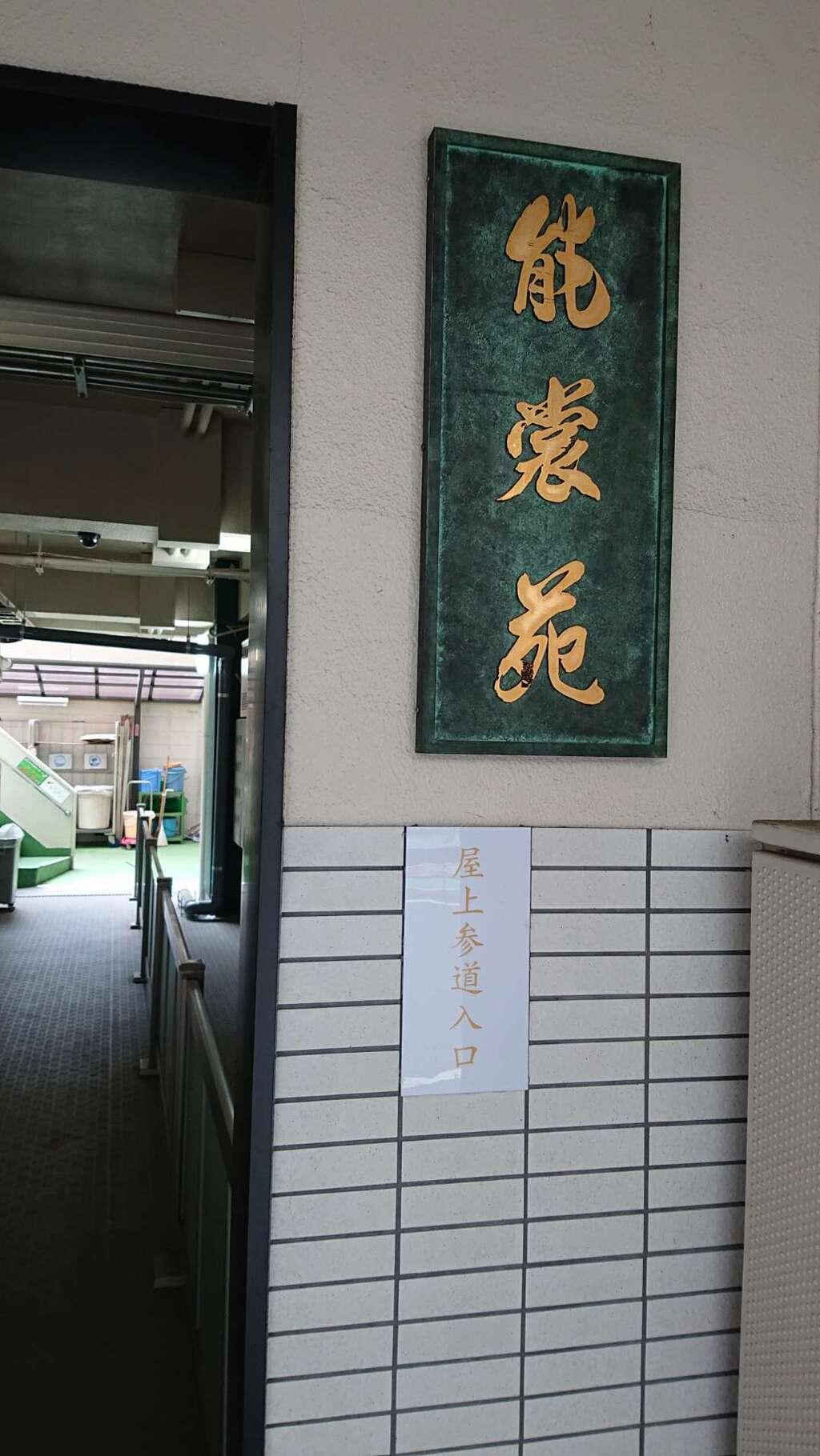 作徳稲荷神社の建物その他