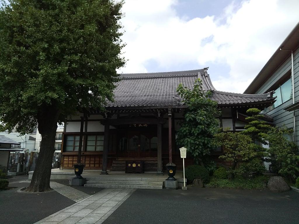 真正寺(東京都)