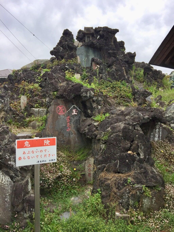 豊受神社の建物その他