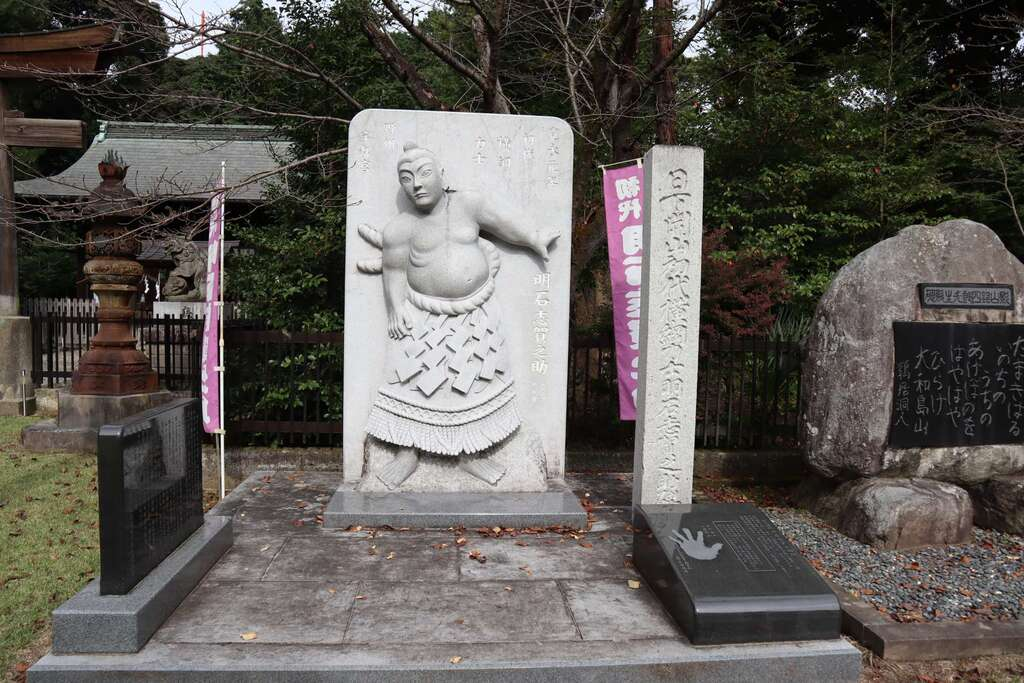 蒲生神社(栃木県)