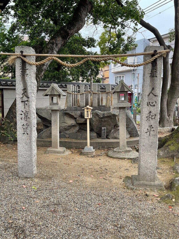 穴太神社(大阪府)