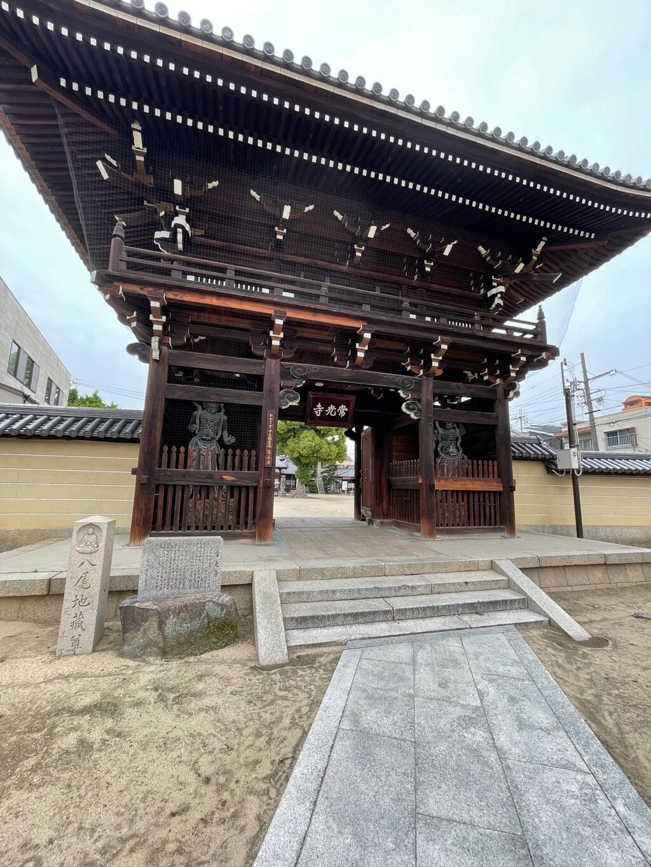 常光寺の山門