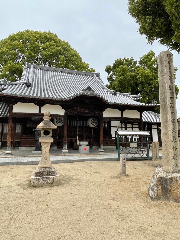 常光寺の本殿