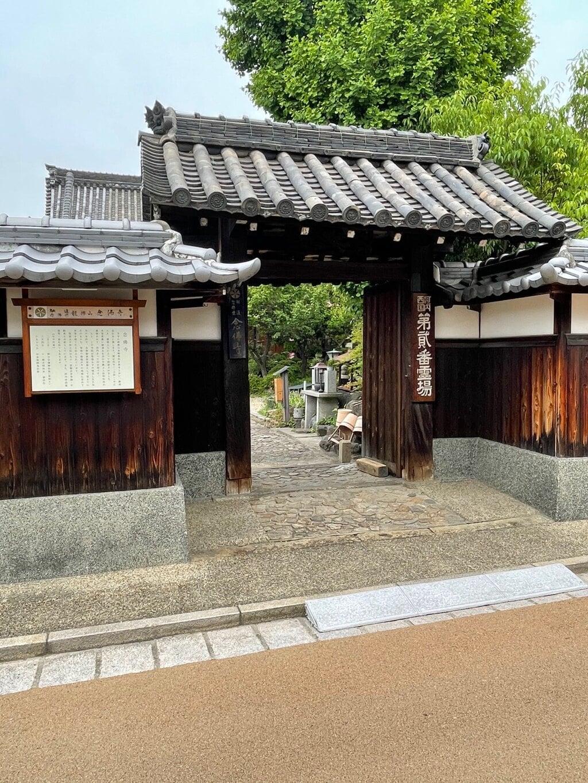 念佛寺(大阪府)