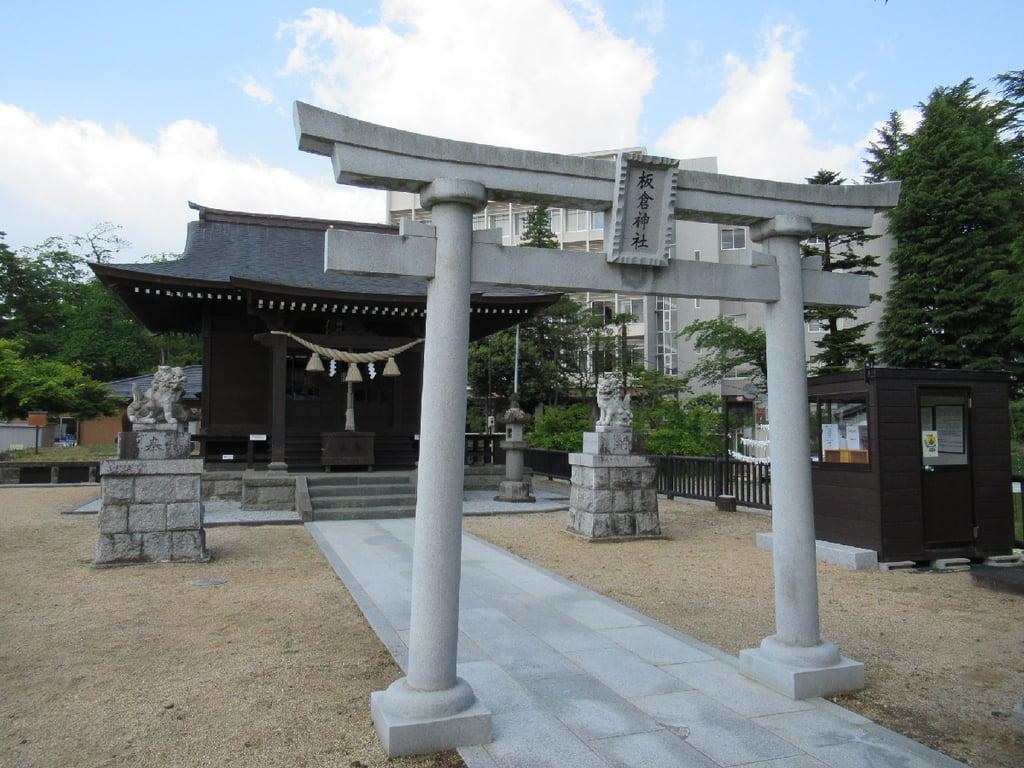 板倉神社(福島県)