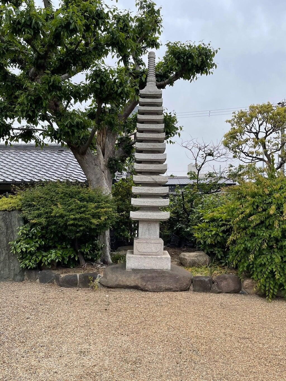 荘厳浄土寺の塔