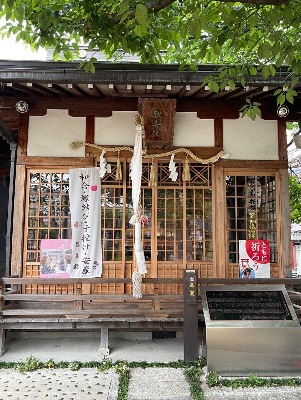 生野八坂神社(大阪府)