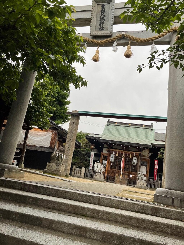 生野八坂神社の鳥居