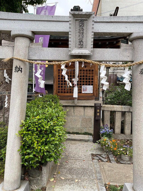 生野八坂神社の末社