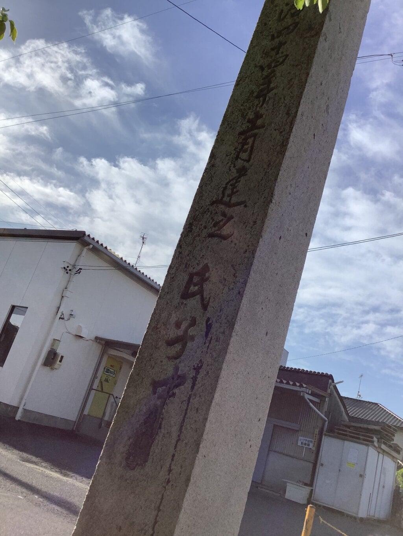 津島社の建物その他
