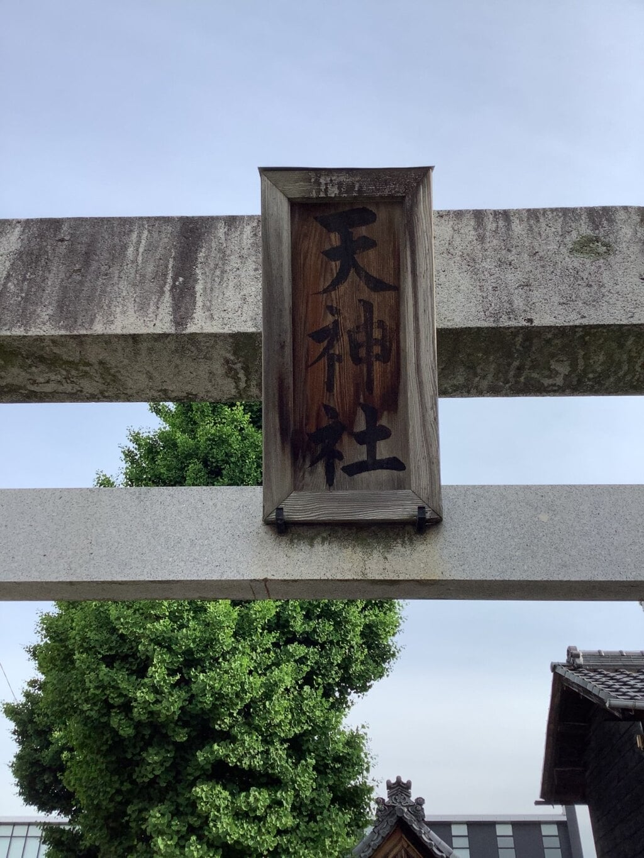 天神社(余坂天神社)の建物その他