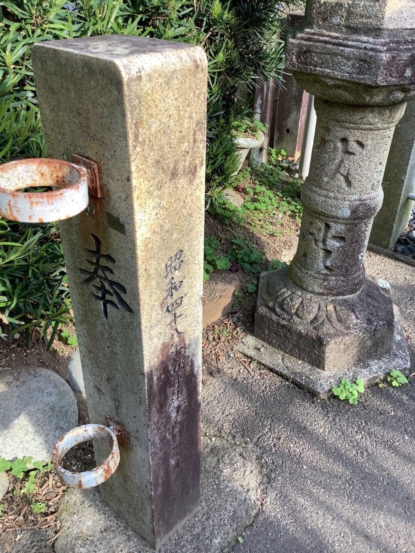 針綱社神明社秋葉社(愛知県)