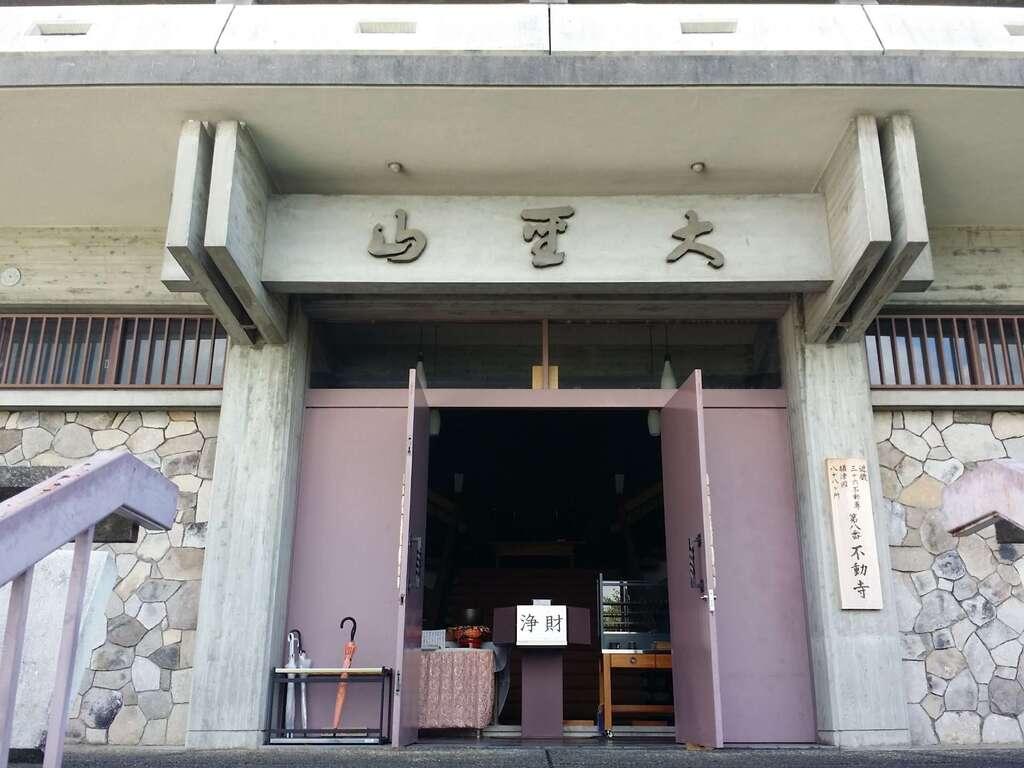 不動寺の本殿