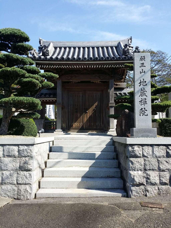 地蔵院の山門