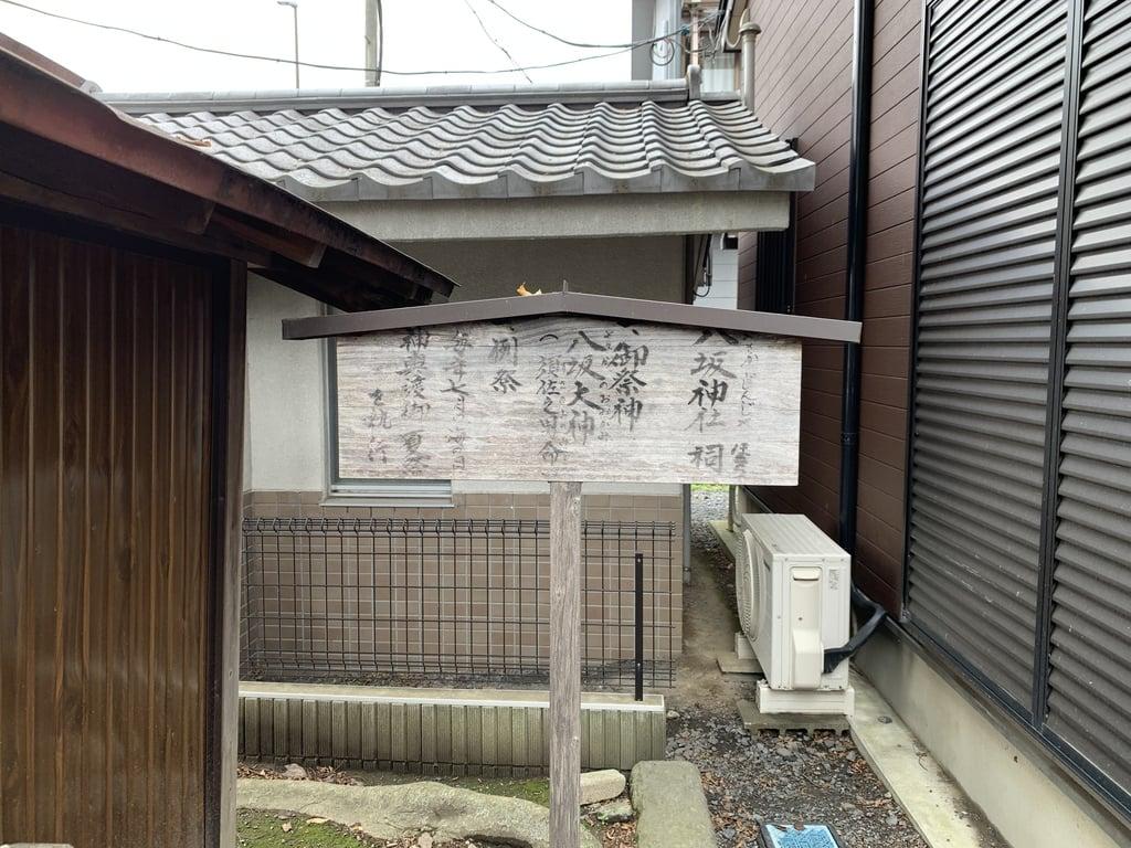 御嶽神社(小児玉稲荷社)の建物その他