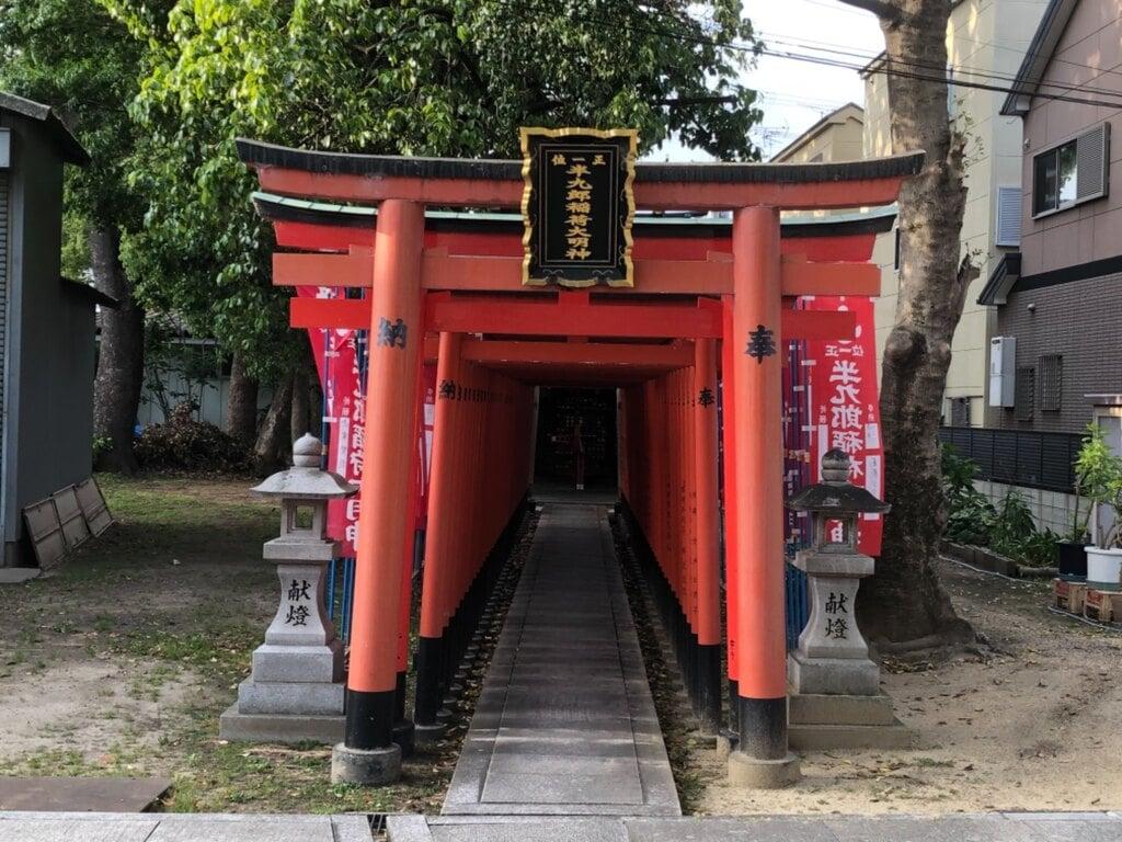 穴太神社の末社