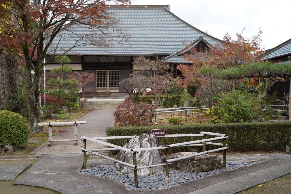 神應寺(京都府)