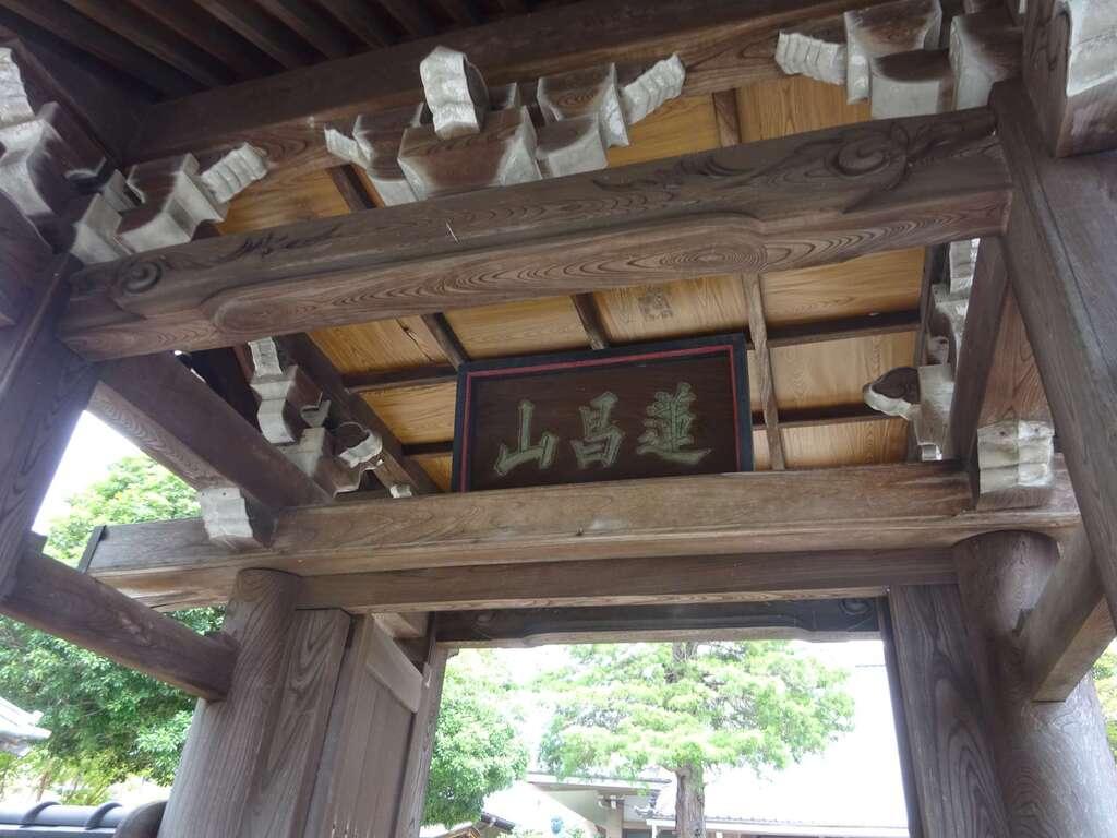 妙光寺の山門