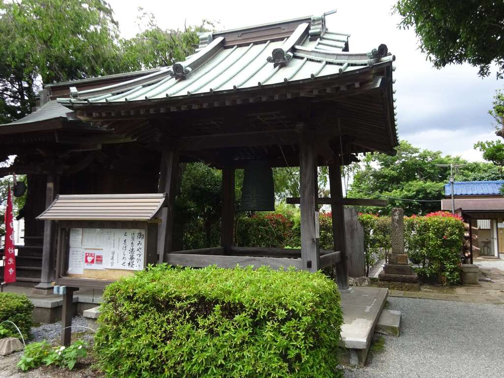 妙光寺の建物その他