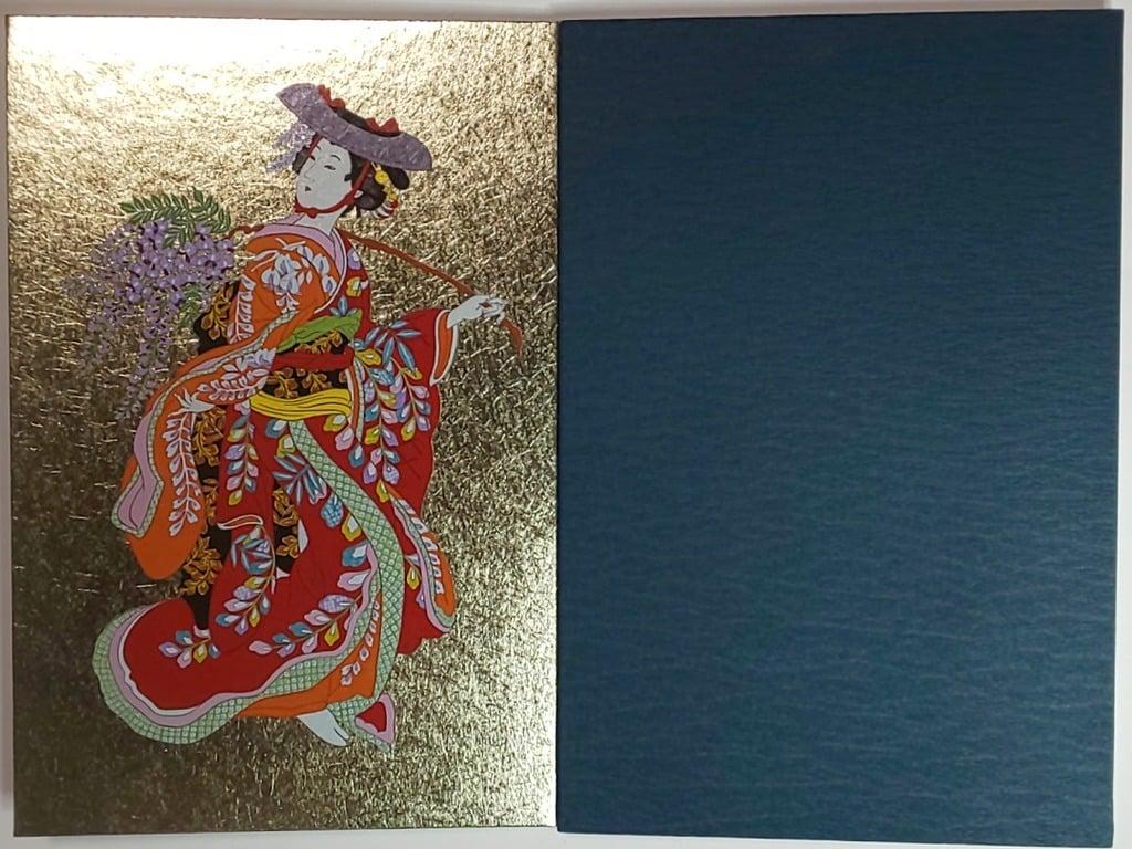 歌舞伎稲荷神社の御朱印帳