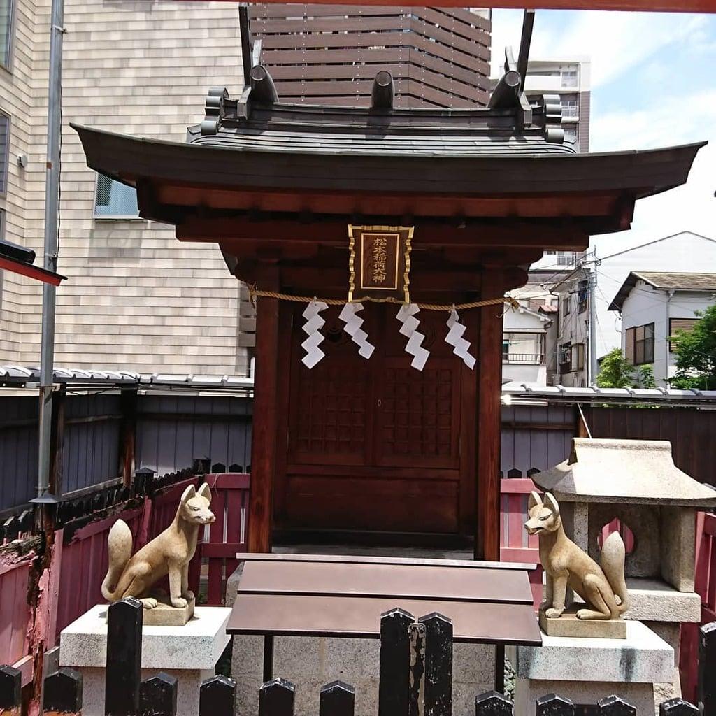中道八阪神社の末社