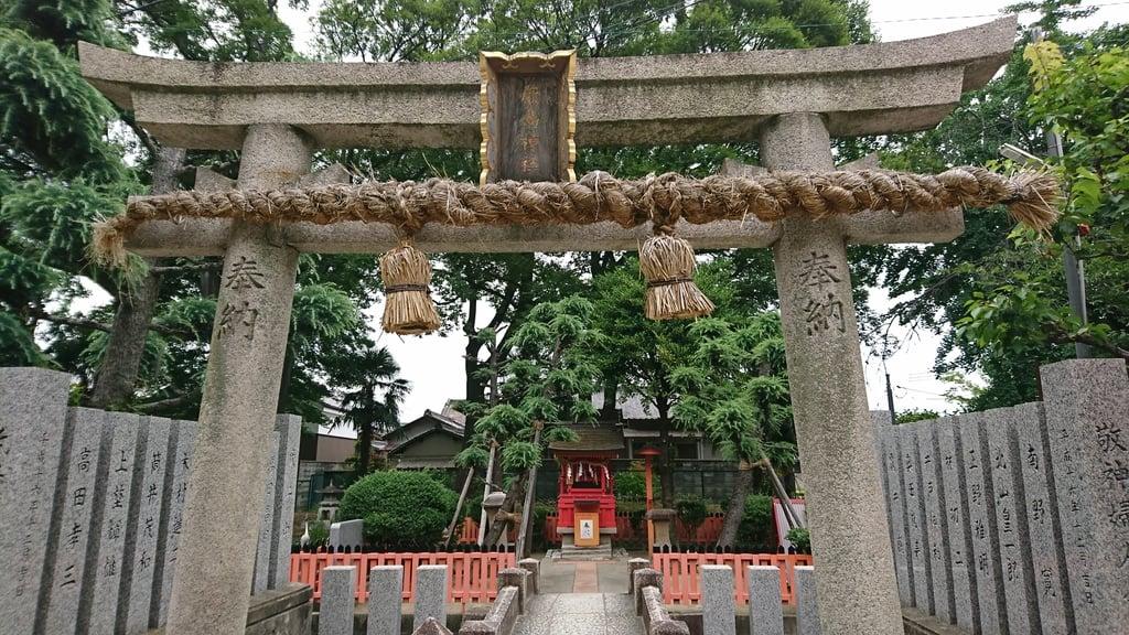 許麻神社の末社