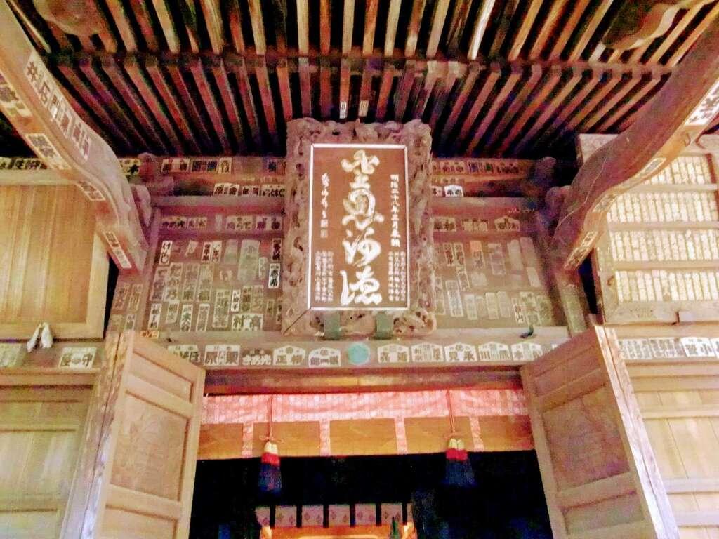 一山神社の本殿