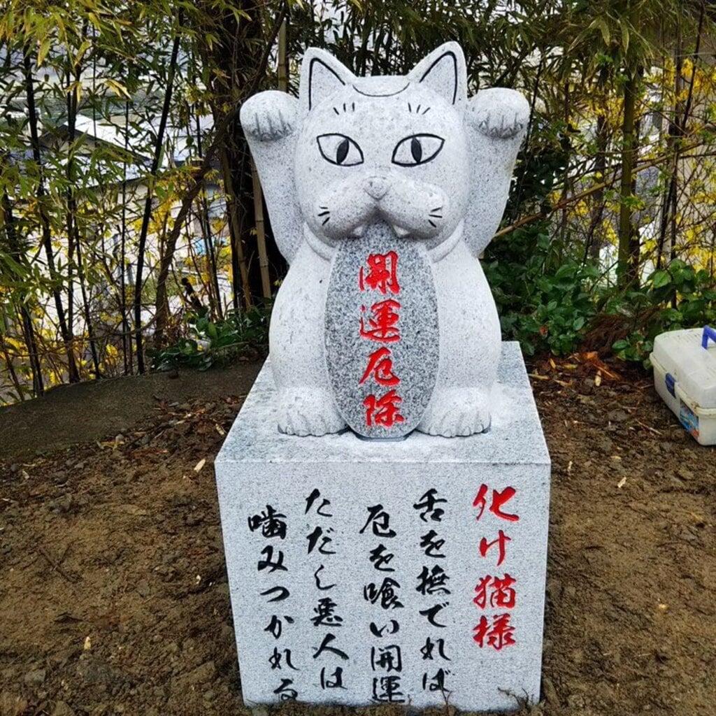 鹿角八坂神社の狛犬