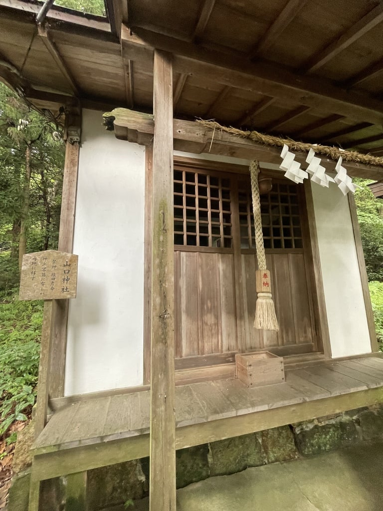 玉祖神社の末社
