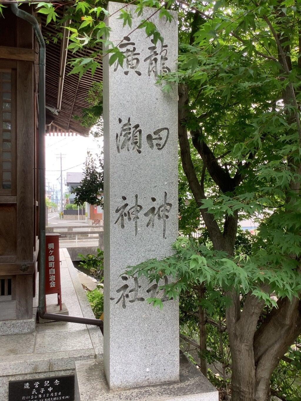 大垣八幡神社の建物その他