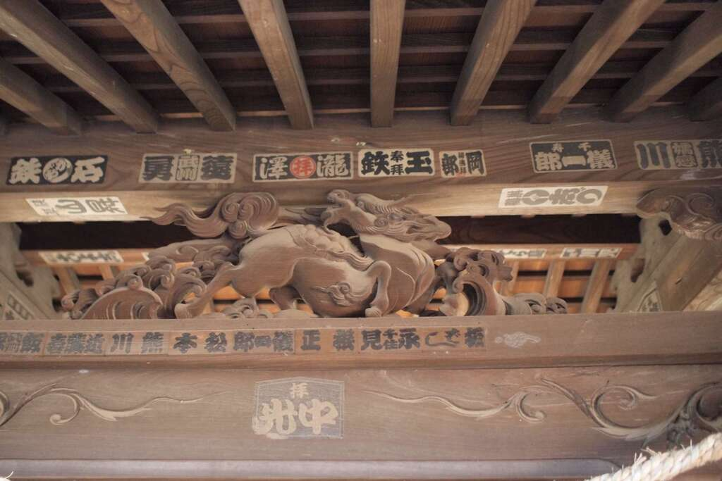 一山神社(埼玉県)