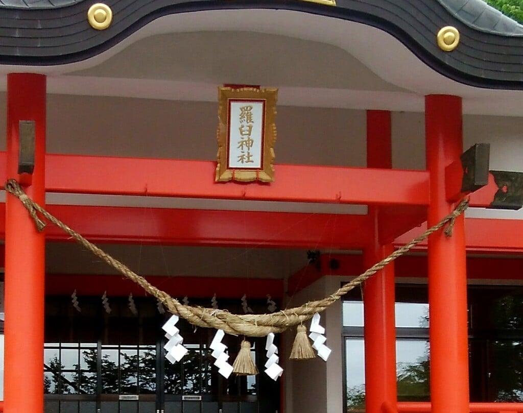 羅臼神社の建物その他