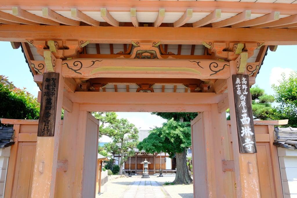 西琳寺の山門