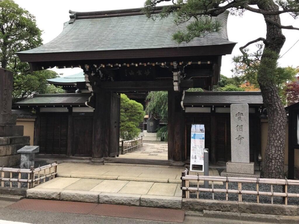 実相寺(東京都)