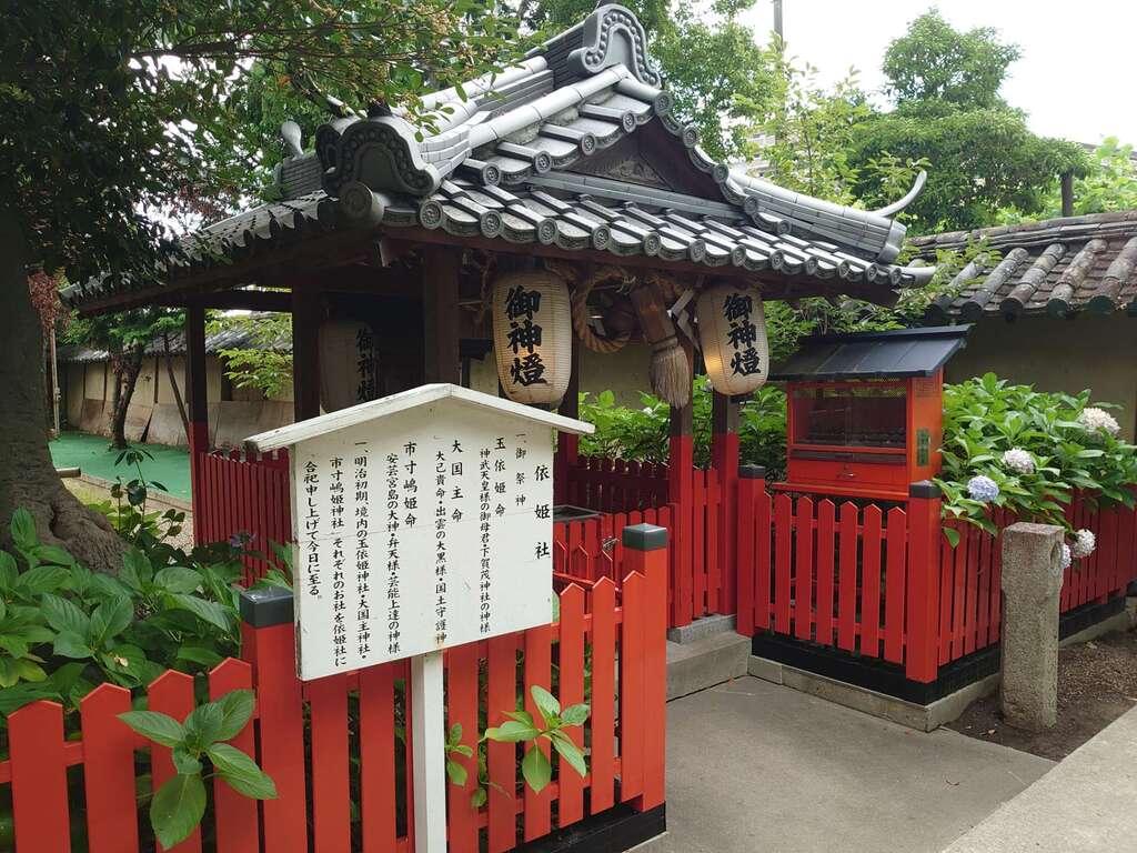 片埜神社の末社