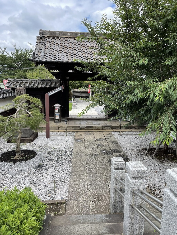 浄名院(東京都)