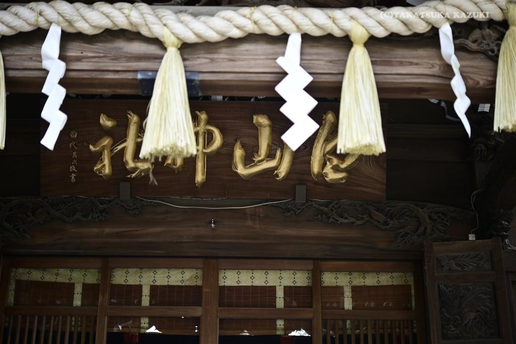 白山神社(東京都)