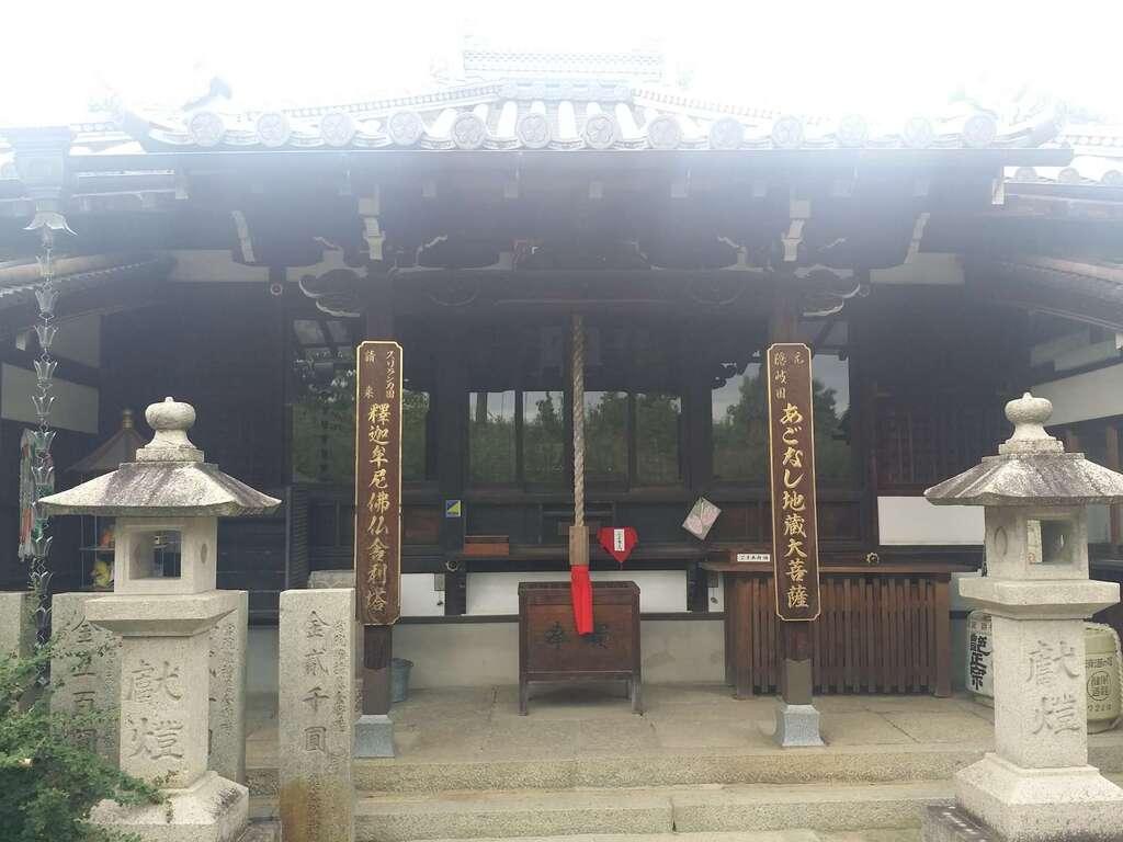 東光院の本殿
