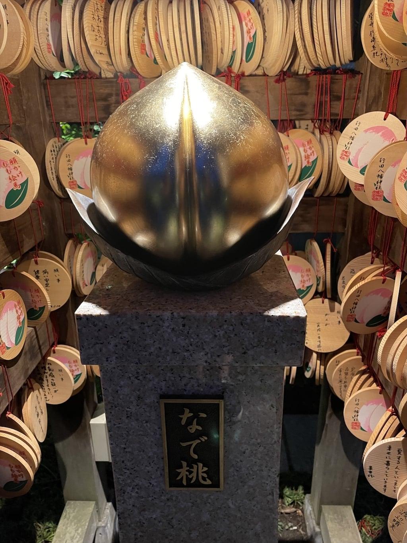 行田八幡神社(埼玉県)