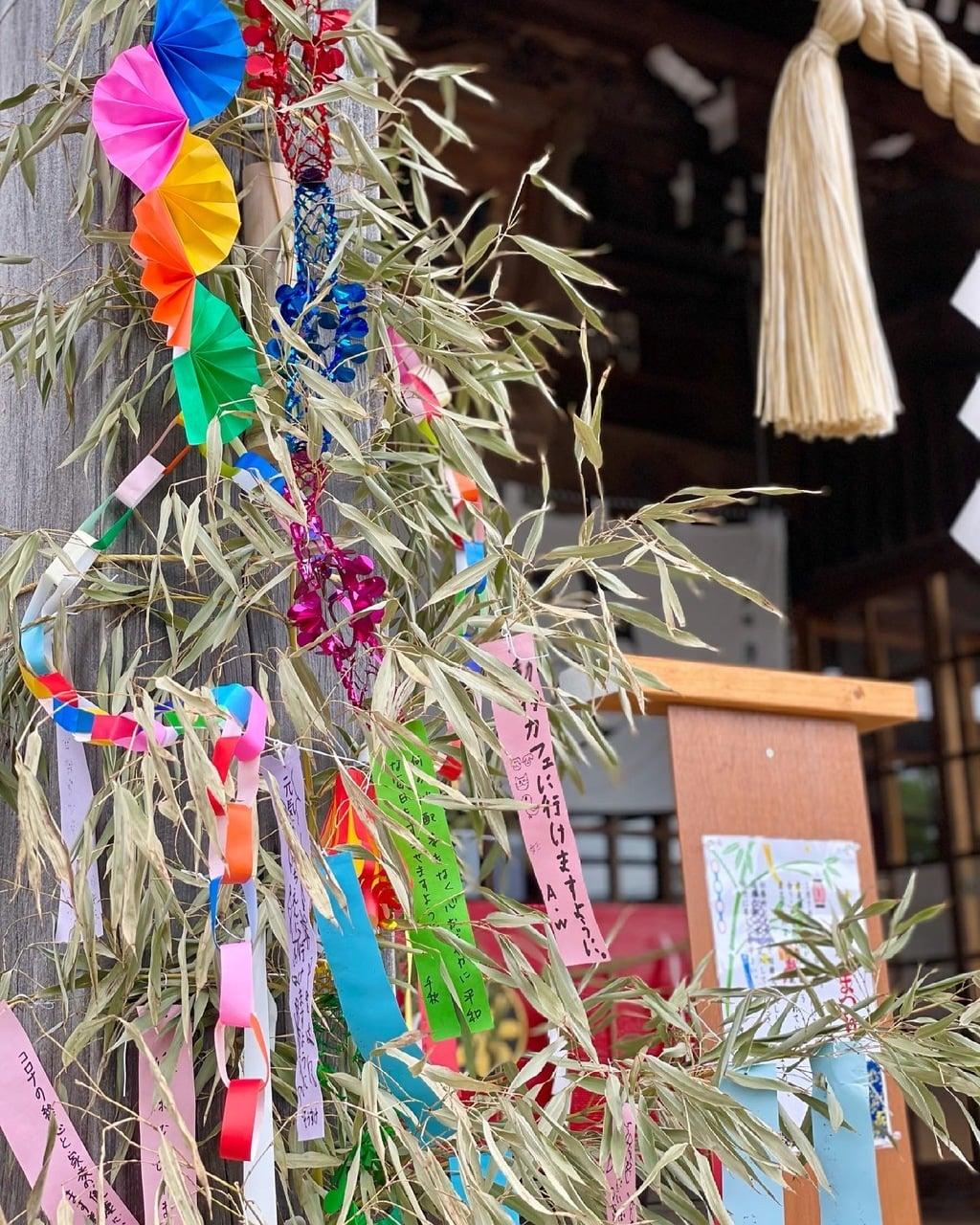 伊達神社のお祭り