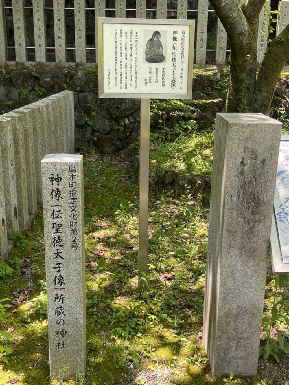若山神社の歴史