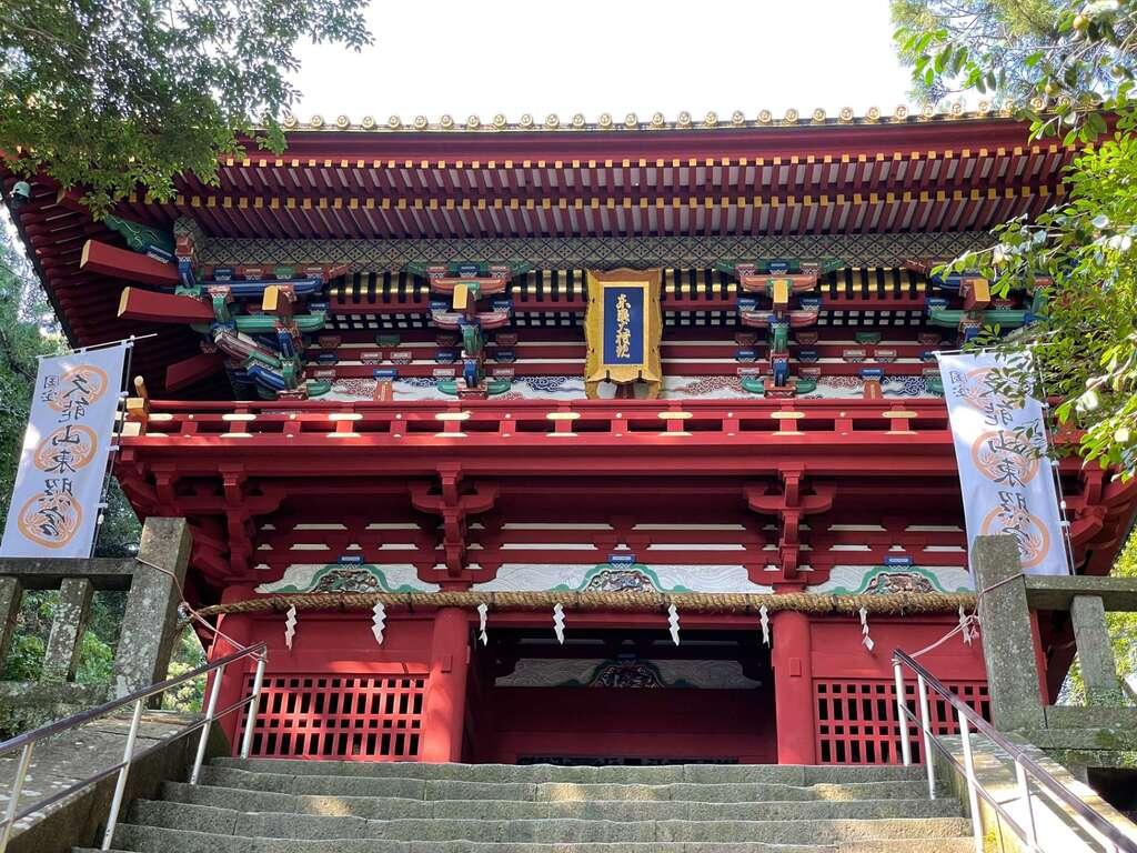 久能山東照宮(静岡県)