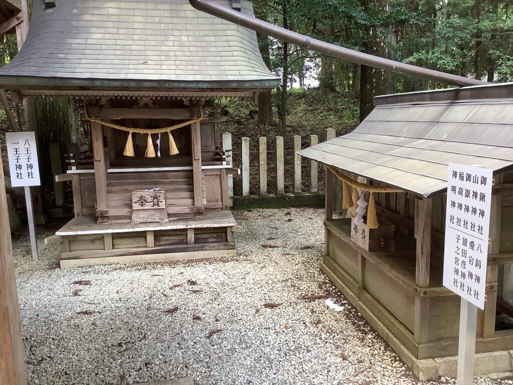 田瀬神社の末社