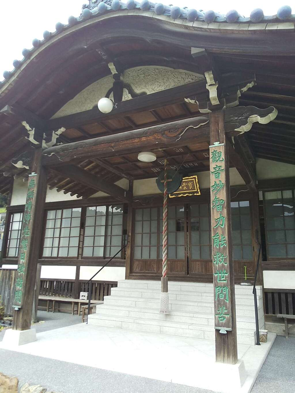 瀧泉寺(埼玉県)