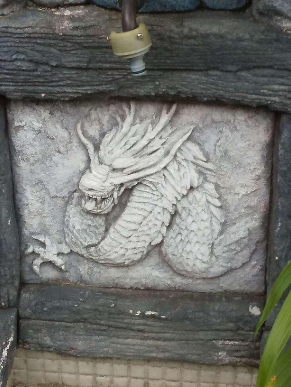 長念寺の芸術